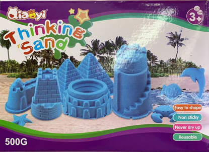 Picture of Thinking Sand - Castle